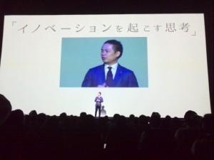 オープニング時の柴田剛介会頭の挨拶でサマコン2015がスタートしました。会頭の挨拶を生で聴けるだけでも、参加できた甲斐がある胸を打つ内容の挨拶でした。