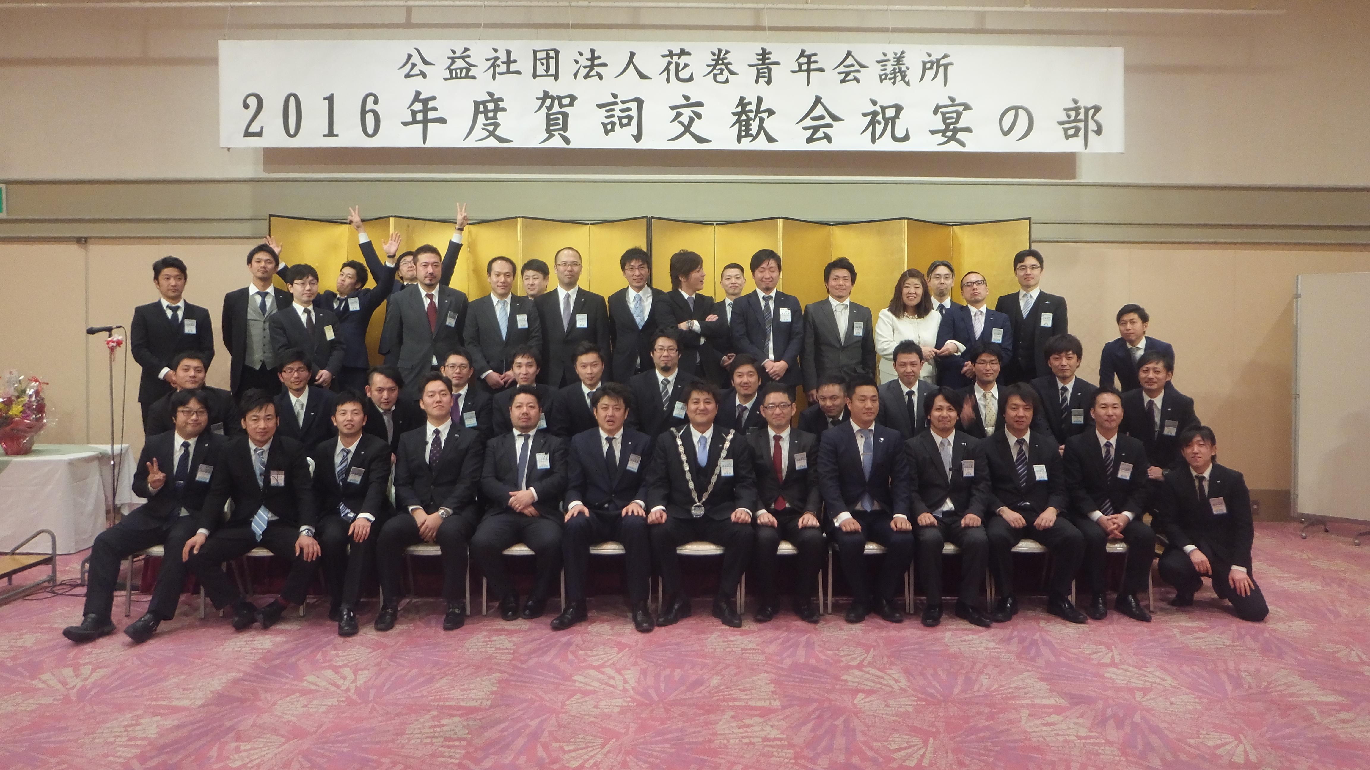 DSCF0201[1]