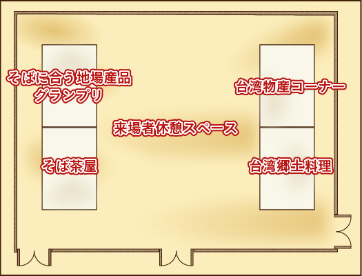 花巻市文化会館中ホール配置図